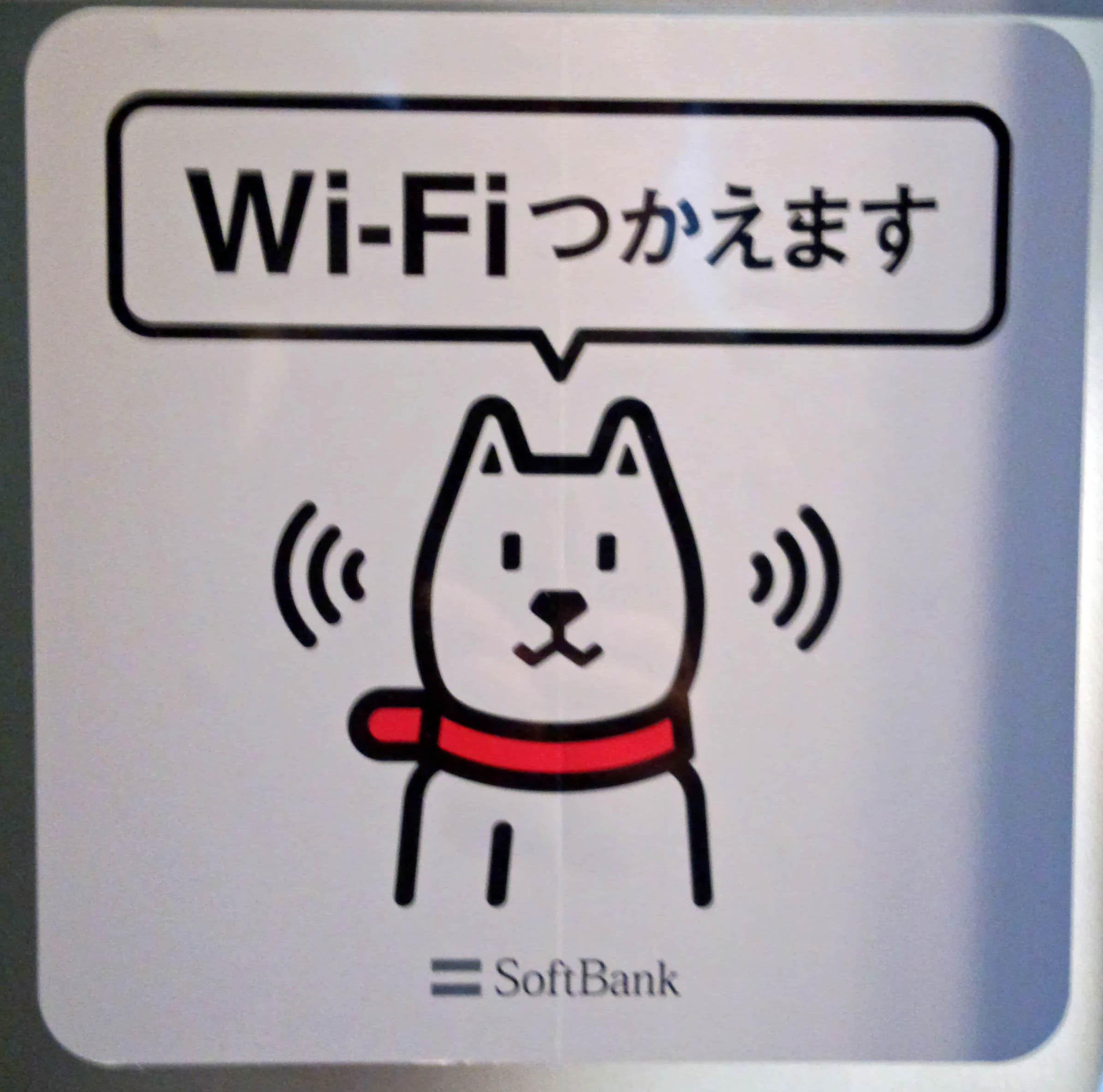 Wi-Fi使えますーwimax格安.com