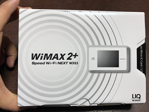 wimax2+新機種ーwimax格安.com